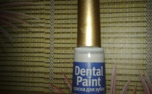 Dental Paint